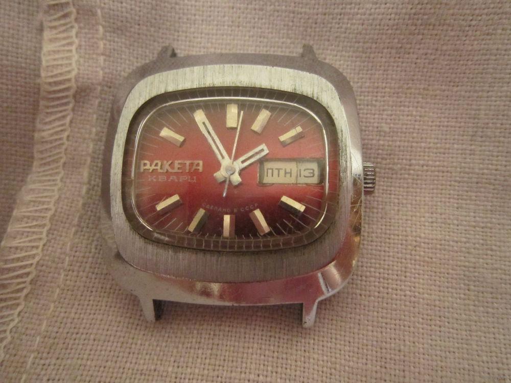 Часы в 1/2 цены новых.состояние отличное.