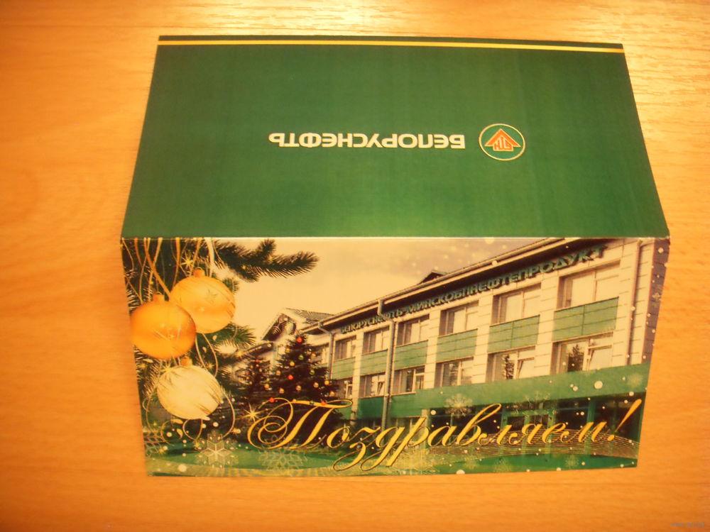 Открытка в белоруссию 96