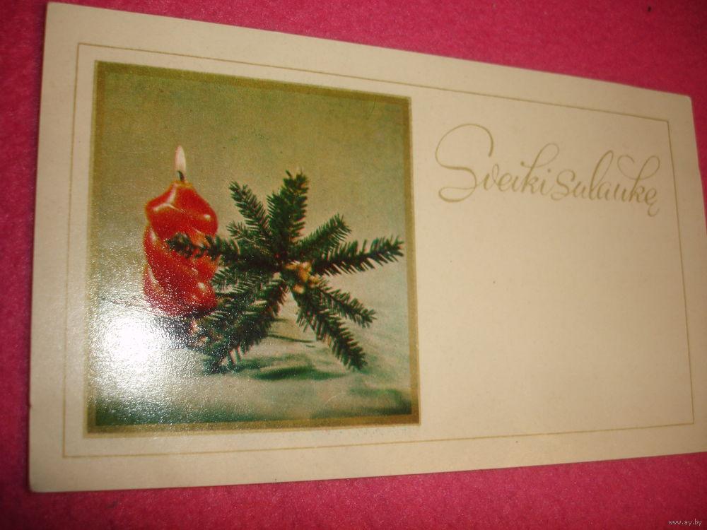 Заказать открытки на новый год минск