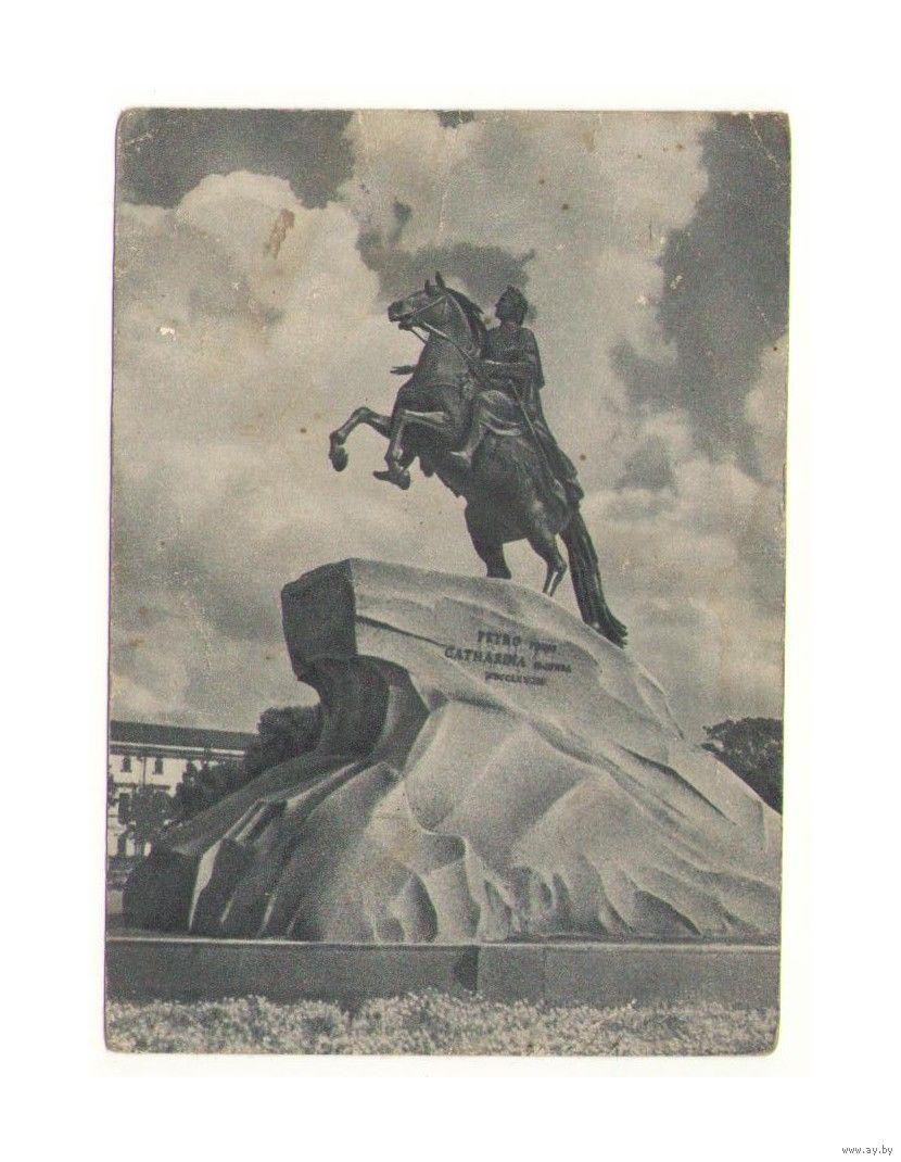 Памятник петру 1 как сделали 863