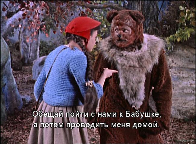 nemetskiy-film-krasnaya-shapochka