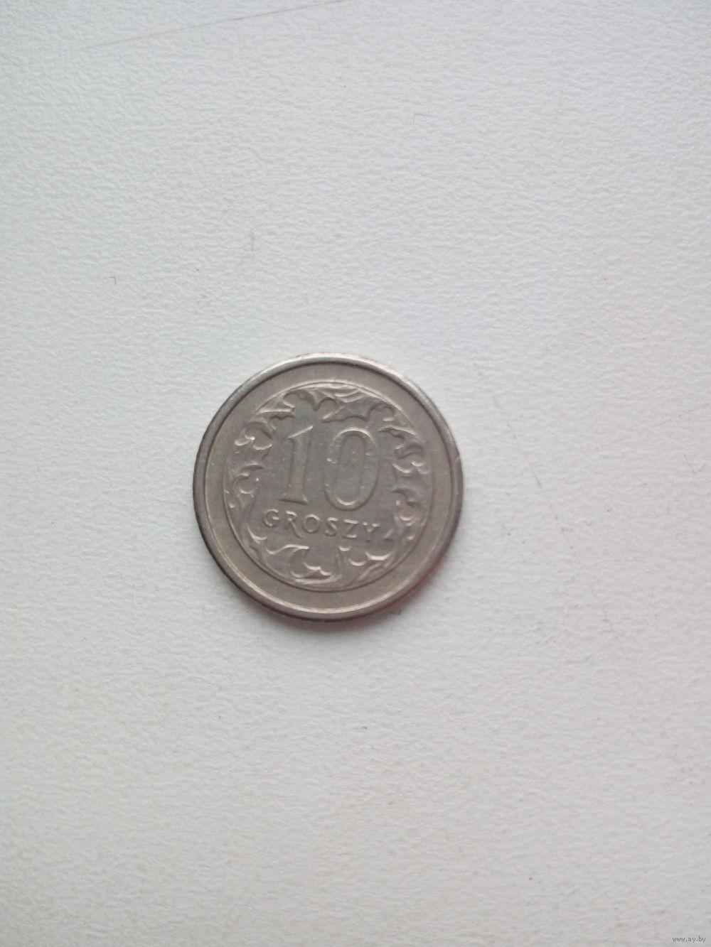 Польша 10 грошей 1998г стоимость монеты 1723 года цена