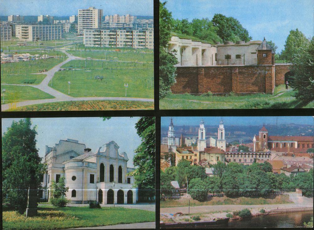 Комплект открыток каунас издательство минтис литсср 1974 6