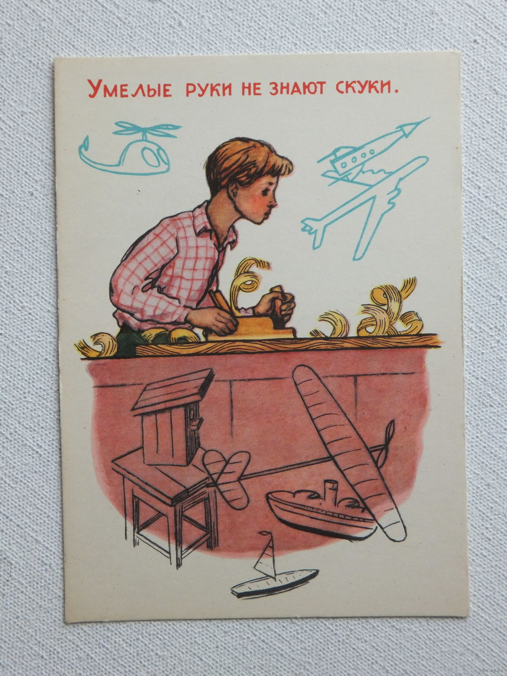 Умелые ручки открытки своими руками