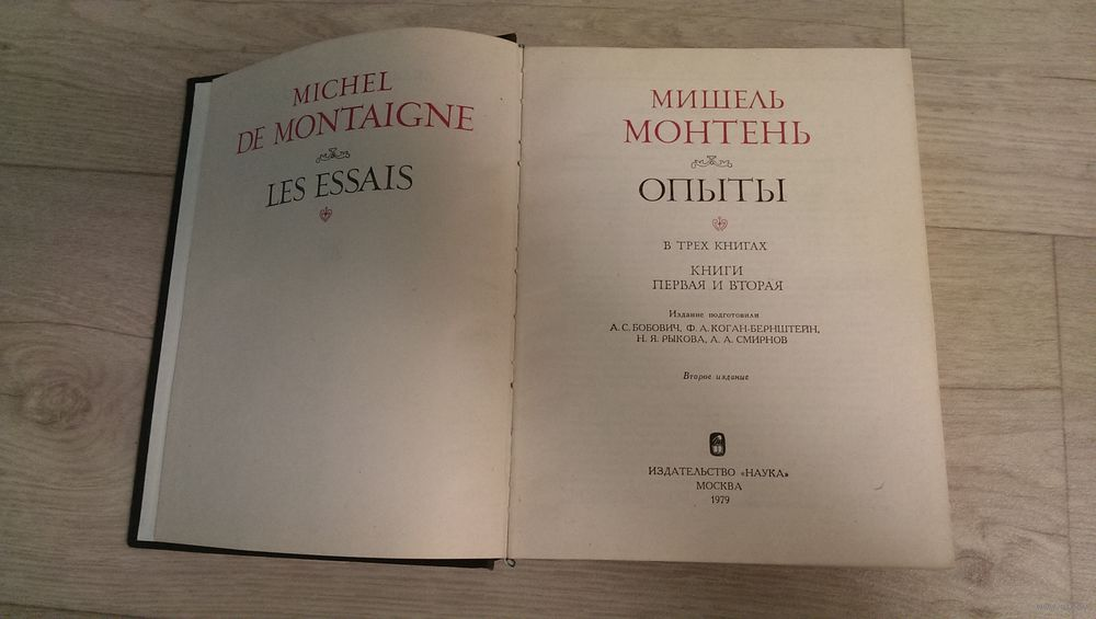 montaigne essays screech epub If searched for the ebook by michel de montaigne, m a screech the essays: a selection (penguin classics) in pdf format, in that case you come on to correct site.