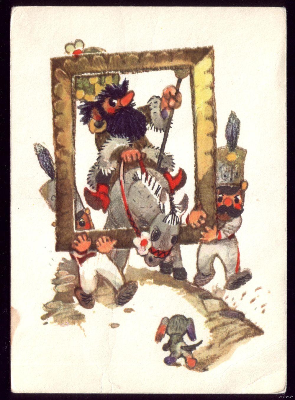 Л владимирский открытки