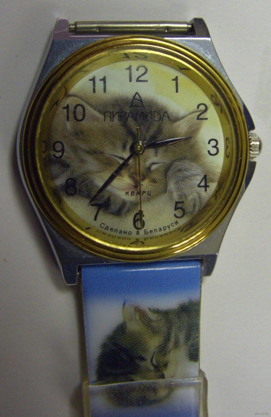 Часы пирамида купить наручные купить seiko наручные часы