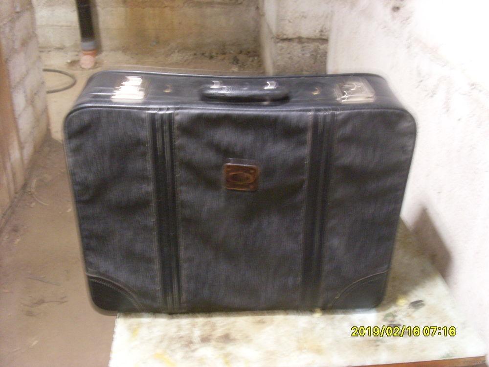 Купить чемодан мягкий