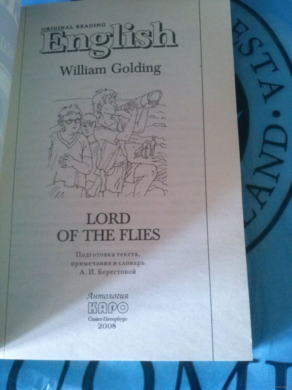 the rise of democracy in lord of the flies by william golding Why should you care about the conch in william golding's lord of the flies lord of the flies by william golding home / literature / lord of the flies.
