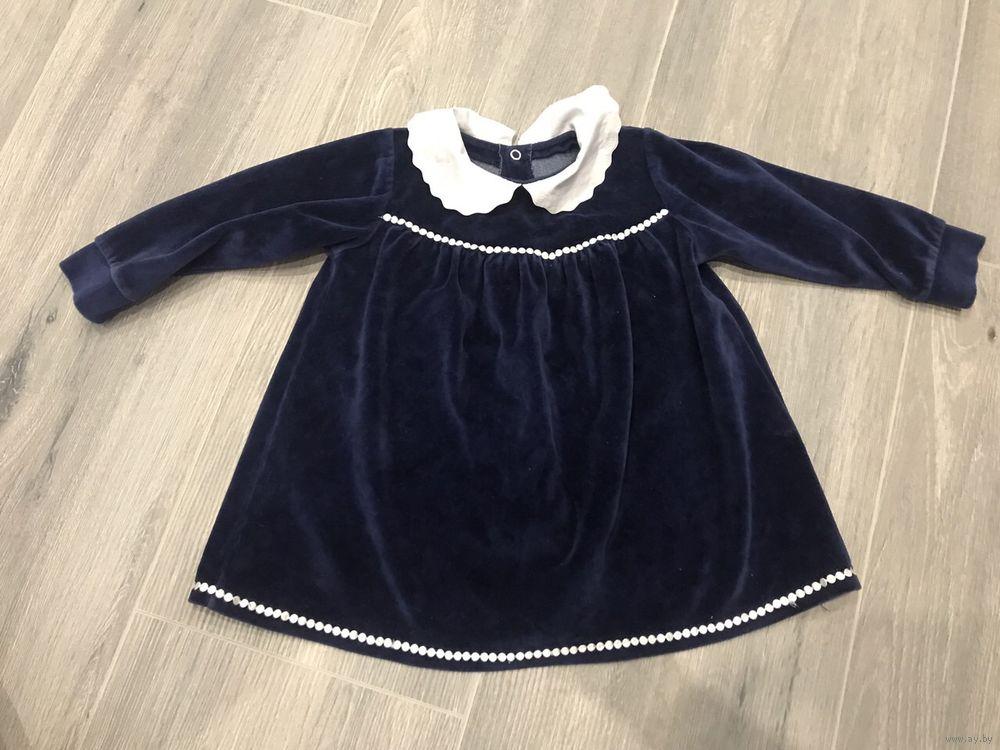 ad386e96c1d Платье. Купить в Ивацевичах — Детская одежда Ay.by. Лот 5017610080