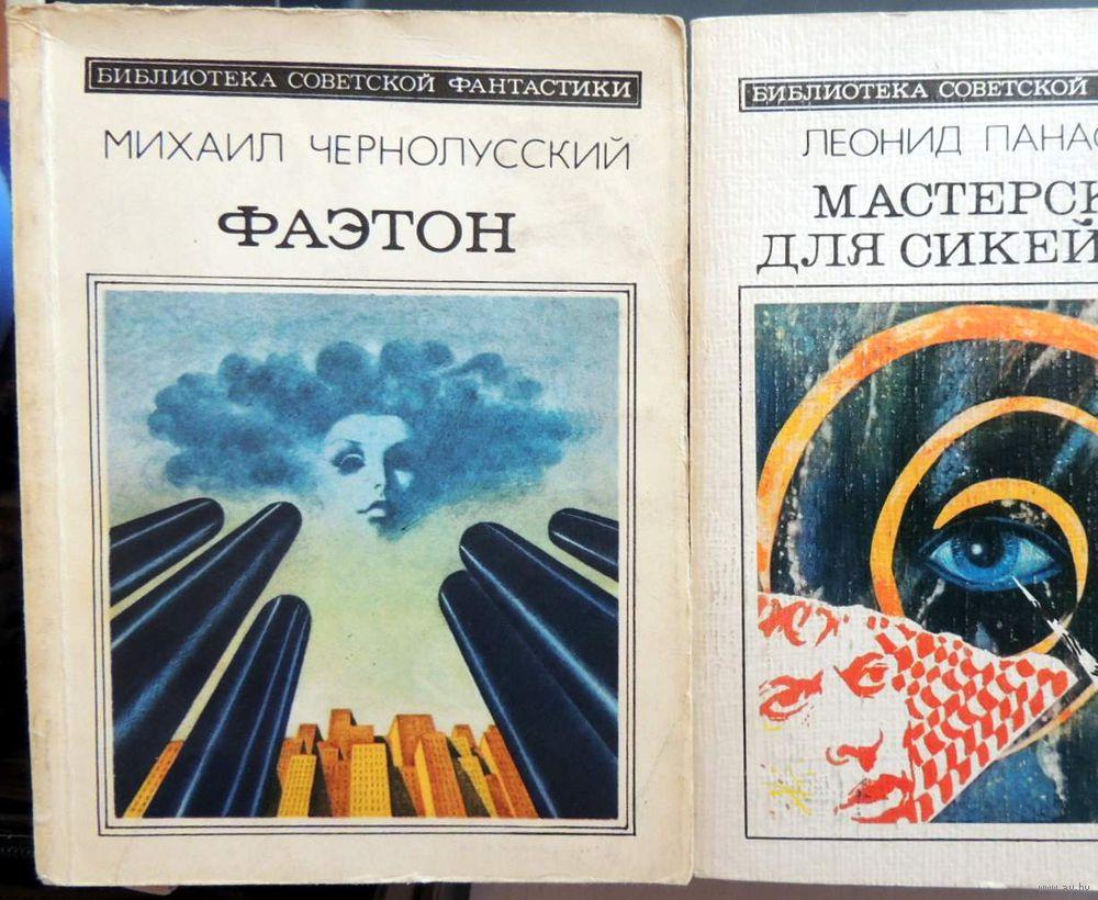 Книги фантастика в лабиринте