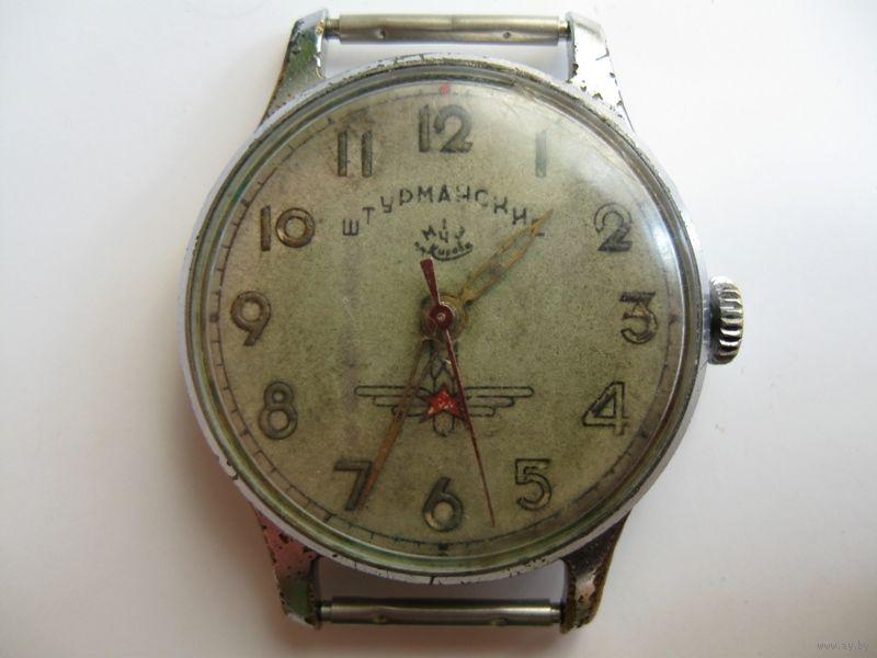 Ставок в году начато производство часов «штурманские» с остановом секундной стрелки.