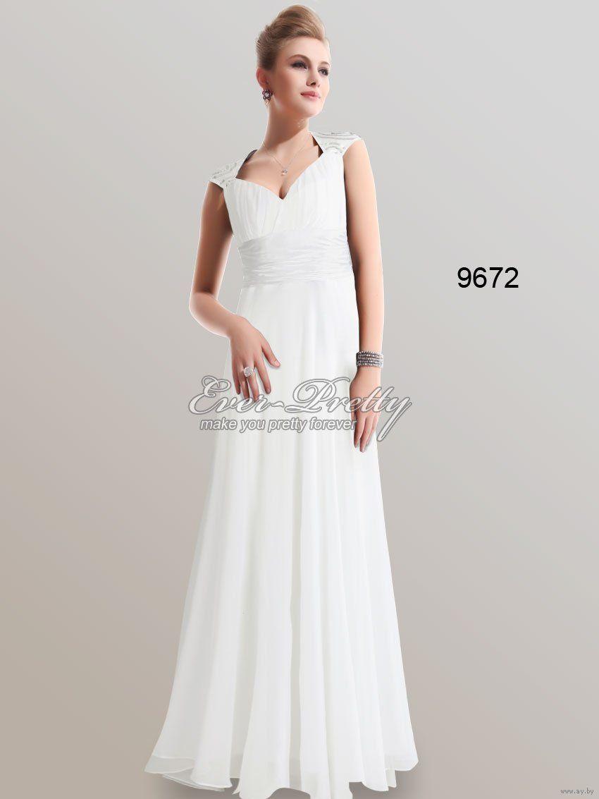 Магазин 1001 Платье С Доставкой