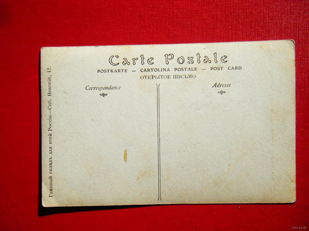 erotika-1945-10